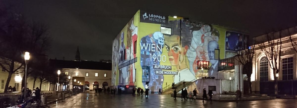 Museumsquartier MQ und Leopoldmuseum - www.wien-erleben.com