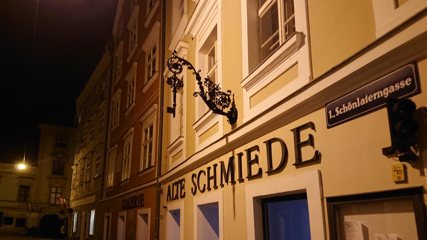 W-Einkehr Vinothek - Schönlaterngasse mit der alten Schmiede - www.wien-erleben.com
