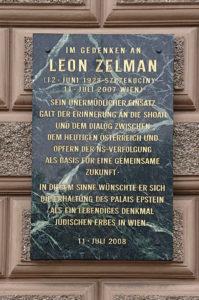 Justizpalast Wien - Gedenktafel Leon Zelman in der Nähe - www.wien-erleben.com